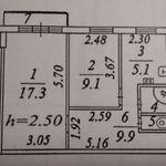 Продажа двухкомнатная квартира 45.6 м2 двушка