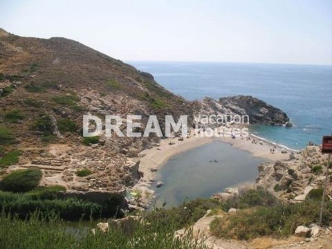 Description For Sale, 7.339 sq.m., Price: 550.000€. Πασχαλίδης Γιώργος Additional Information Plot of land of a surface of7339sqm at Nas of Ikaria. It has panoramic views towards the Aegean Sea and a northwestern orientation with a spectacular sunset...